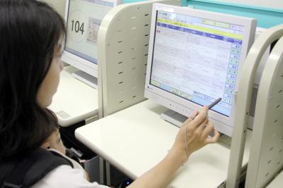 千葉県ジョブサポートセンター併設のハローワーク