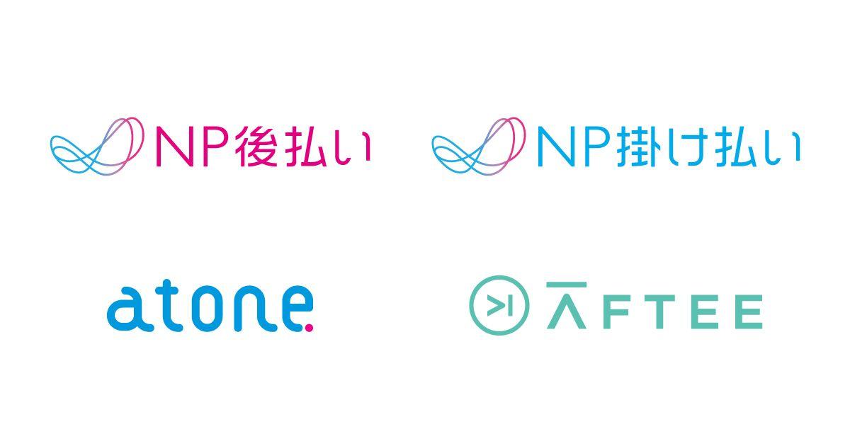 株式会社ネットプロテクションズ 事業ロゴ