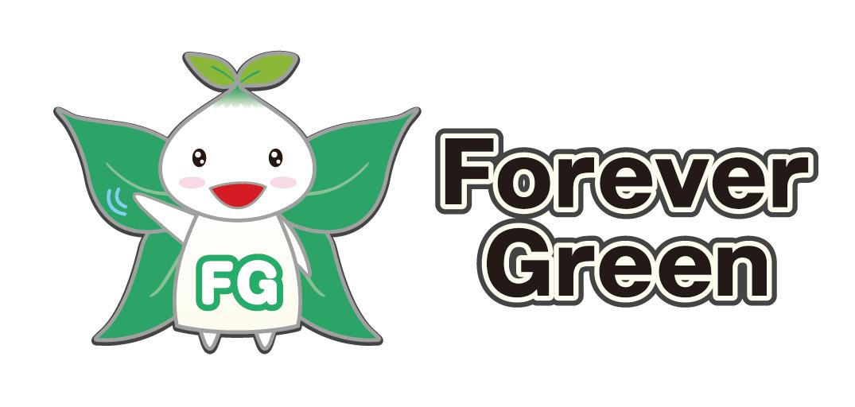 フォーエヴァーグリーン_logo