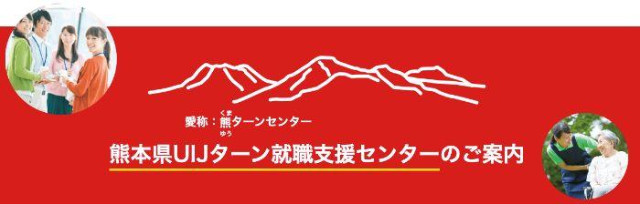 13082_熊本_案内_1.jpg